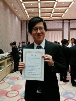 OUSフォーラム2016奨励賞受賞2